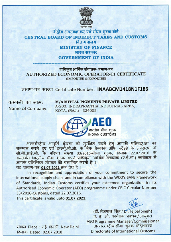 Authorized Economic Operator-T1 Certificate By Government of India.
